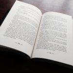 Kniha, Jiskra v popelu